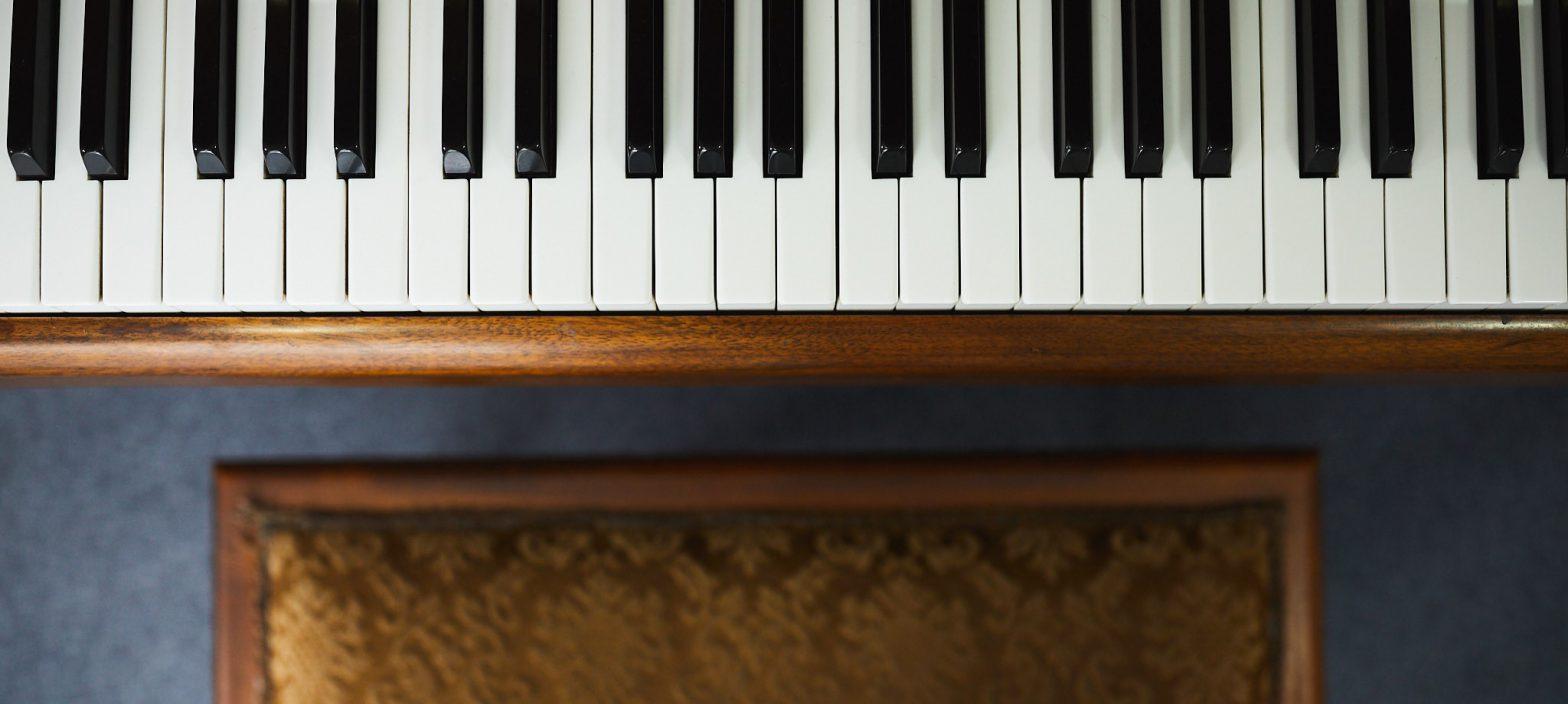 Blenheim Piano Lessons